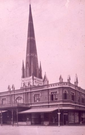 MaughanChurchMissionHouseSteeple